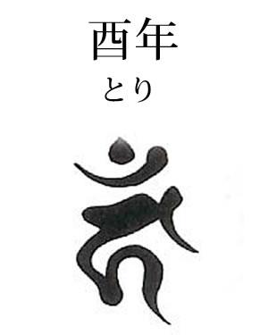 梵字カーン