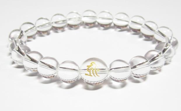 守護梵字・干支梵字水晶10mmブレスレット・数珠ブレスレット