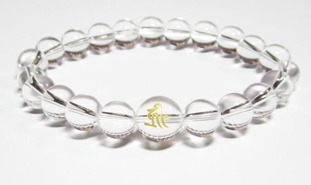 守護梵字・干支梵字「千手観音菩薩 キリーク」最高級天然 水晶10mm数珠パワーストーンブレスレット