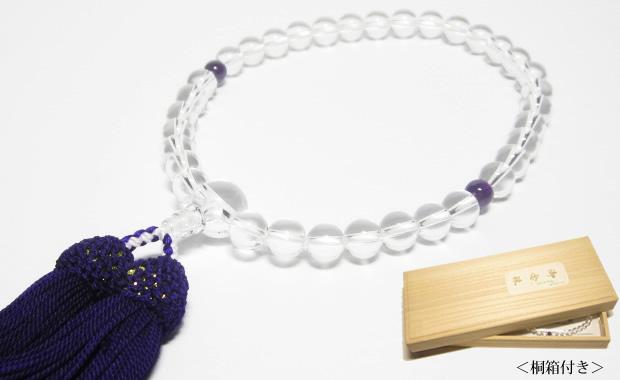 パワーストーン念珠・最高級天然水晶8mm数珠(二天紫水晶) 正絹紫房