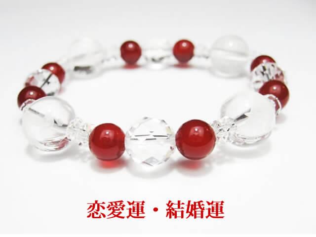 パワーストーンブレスレット・水晶四神獣水晶カット赤メノウブレスレット