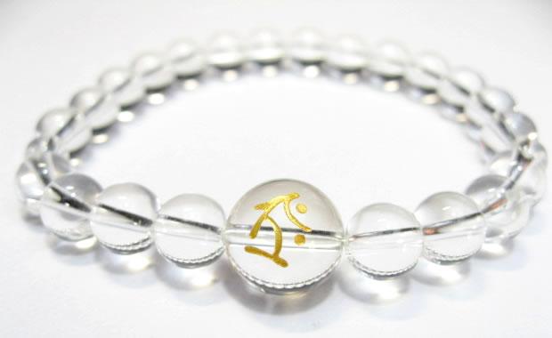 守護梵字・干支梵字「虚空蔵菩薩 タラーク」最高級天然 水晶8mm数珠パワーストーンブレスレット