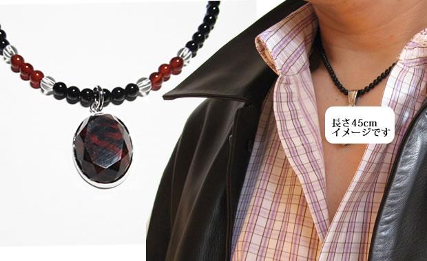 パワーストーンネックレス・「ブラウンオブシディアンカット」オニキス・赤めのう・水晶オリジナルネックレス