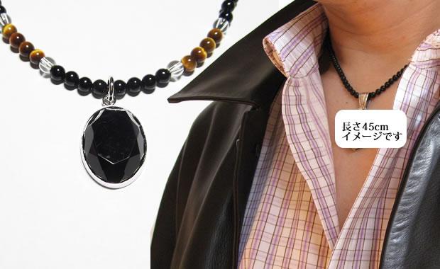 パワーストーンネックレス・ブラックオニキスカットオニキス・タイガーアイ・水晶オリジナルネックレス