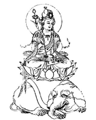 守り本尊・守護神【普賢菩薩】守護梵字【アン】