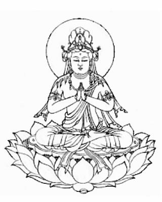 守り本尊・守護神【勢至菩薩】守護梵字【サク】