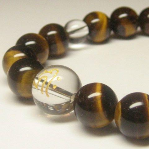 干支梵字「阿弥陀如来 キリーク」タイガーアイ10mm数珠ブレスレット