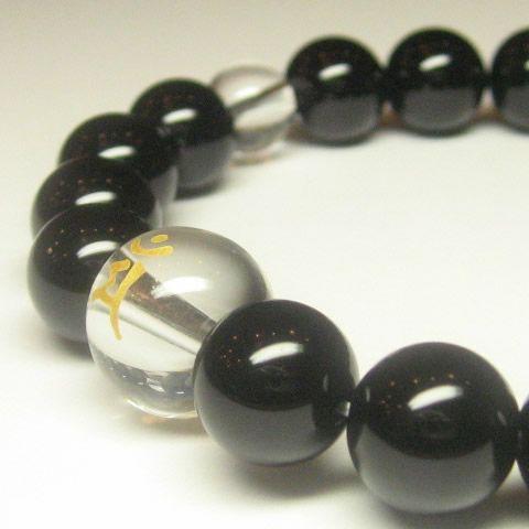 干支梵字「文殊菩薩 マン」オニキス10mm数珠ブレスレット