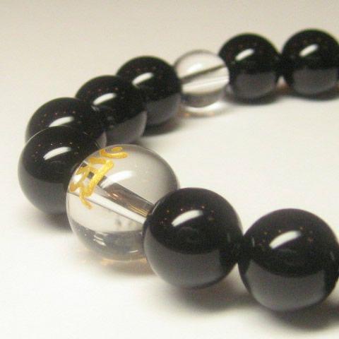 干支梵字「普賢菩薩 アン」オニキス10mm数珠ブレスレット