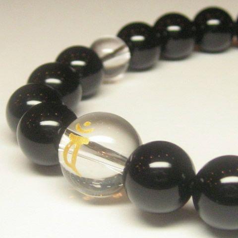 干支梵字「大日如来 バン」オニキス10mm数珠ブレスレット