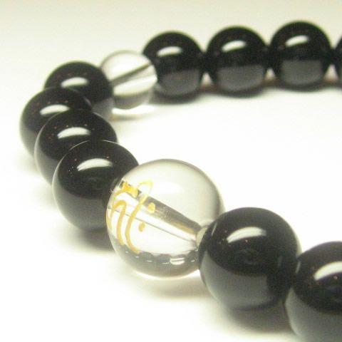 干支梵字「阿弥陀如来 キリーク」オニキス10mm数珠ブレスレット