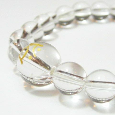 干支梵字「虚空蔵菩薩 タラーク」最高級天然 水晶8mm数珠ブレスレット