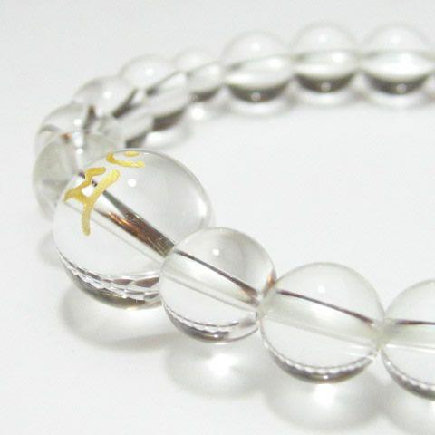 干支梵字「文殊菩薩 マン」最高級天然 水晶8mm数珠ブレスレット