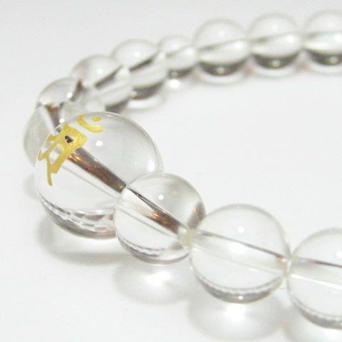 干支梵字「普賢菩薩 アン」最高級天然水晶8mm数珠ブレスレット