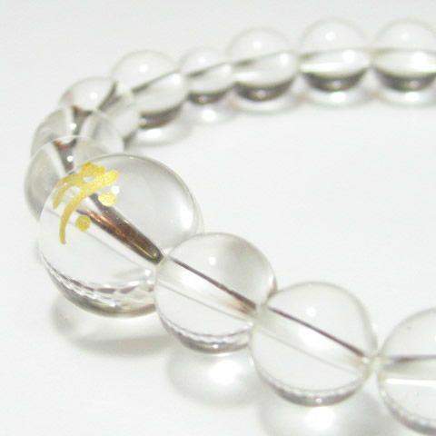干支梵字「勢至菩薩 サク」最高級天然 水晶8mm数珠ブレスレット