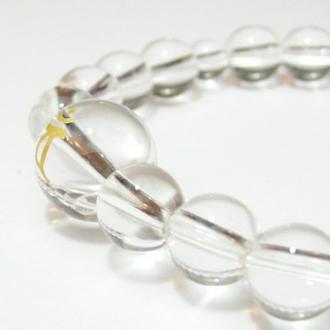 干支梵字「大日如来 バン」最高級天然 水晶8mm数珠ブレスレット
