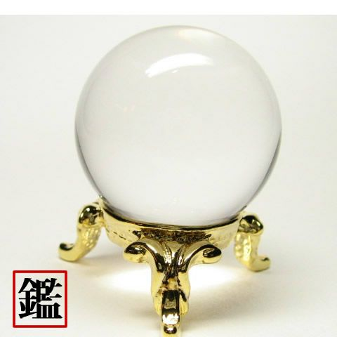 鑑別書付き・水晶丸玉 40.3mmを販売