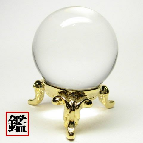 水晶玉1.4寸 最高級天然石の水晶玉