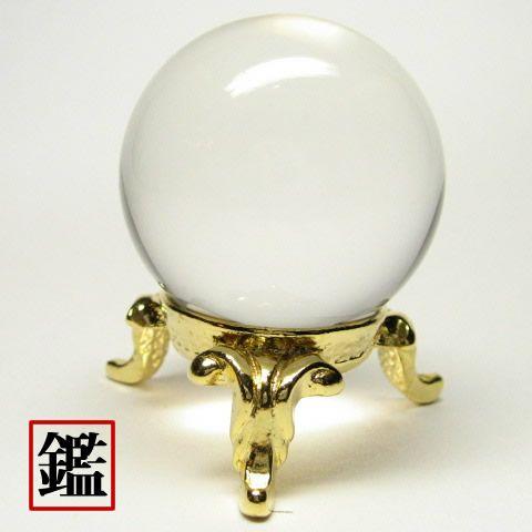 パワーストーンの水晶玉最高級天然石水晶丸玉1.5寸鑑別書付を通販