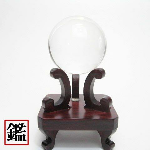 最高級 天然 水晶 丸玉1.8寸 56.8mm 鑑別書・木製台座付