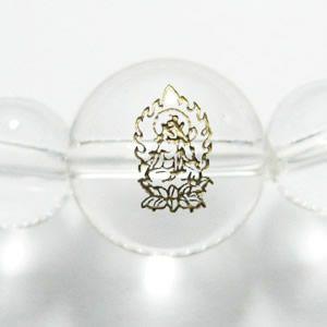 干支守護神 虚空蔵菩薩 水晶8mm数珠ブレスレット
