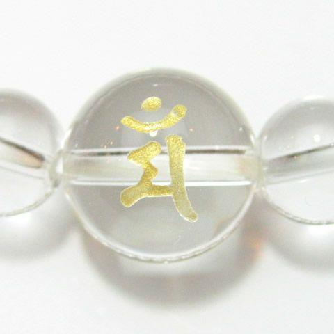 干支梵字 マン 水晶8mm/10mm数珠ネックレス50cm/60cm