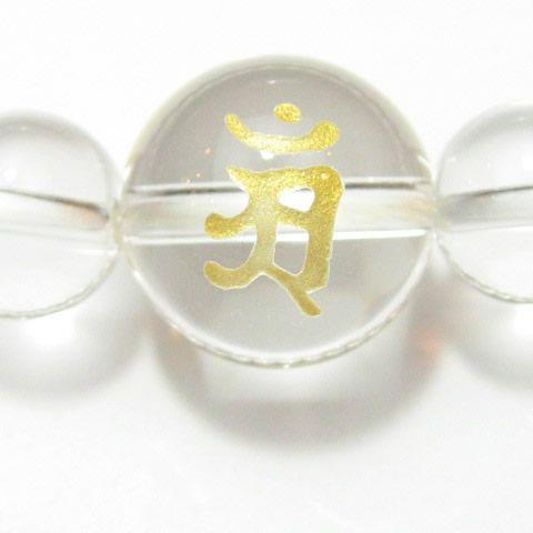 干支梵字 アン水晶8mm/10mm数珠ネックレス50cm/60cm