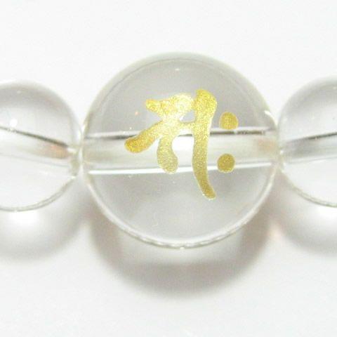 干支梵字 サク 水晶8mm/10mm数珠ネックレス50cm/60cm