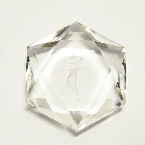 干支梵字バン 水晶カット六芒星 袋付き