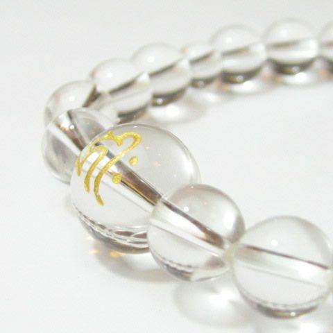 守護梵字・干支梵字 最高級天然 水晶8mm数珠ブレスレット
