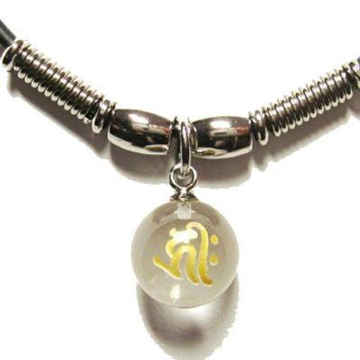 干支梵字 本物のお守り 水晶玉チョーカーネックレス