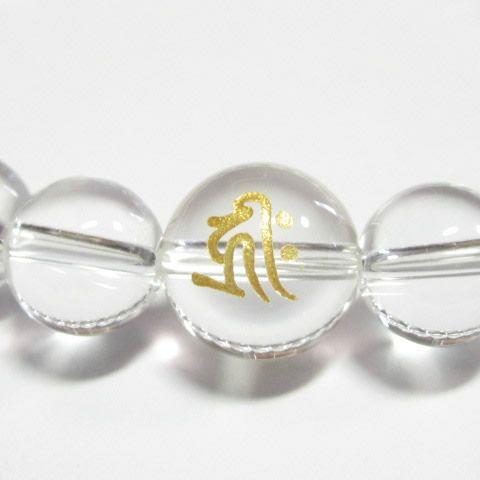 開運アップのお守り 干支梵字 幸運を呼ぶ 水晶パワーストーンネックレス