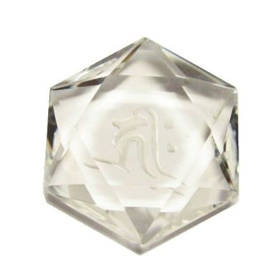 ダビデの星・干支梵字 水晶カット六芒星 袋付き