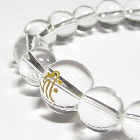 守護梵字・干支梵字 最高級天然 水晶10mm数珠ブレスレット