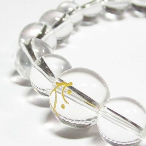 丑・寅年生まれ梵字タラーク 虚空蔵菩薩 最高級天然 水晶10mm数珠ブレスレット