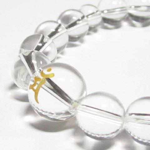 干支梵字「文殊菩薩 マン」最高級天然 水晶10mm数珠ブレスレット