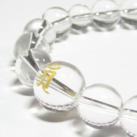 干支梵字「普賢菩薩 アン」最高級天然水晶10mm数珠ブレスレット