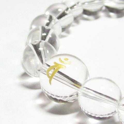 干支梵字「大日如来 バン」最高級天然 水晶10mm数珠ブレスレット