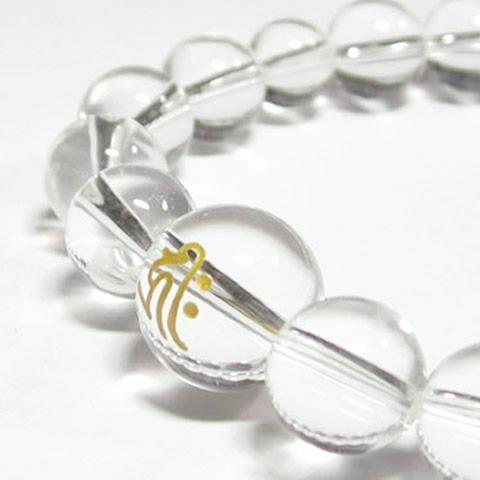 干支梵字「阿弥陀如来 キリーク」最高級天然 水晶10mm数珠ブレスレット